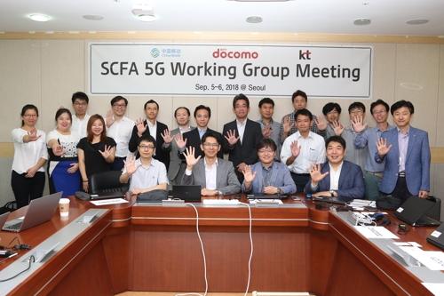 韩中日移动运营商开会商定加强5G技术合作