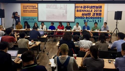 第12届光州双年展今办媒体日活动