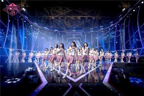 图为8月30日播出的韩国Mnet选秀节目《Produce48》决赛现场。(韩联社/Mnet提供)