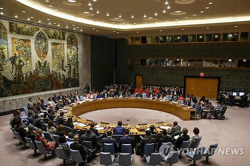 韩朝联名请求联合国传阅《板门店宣言》英译本