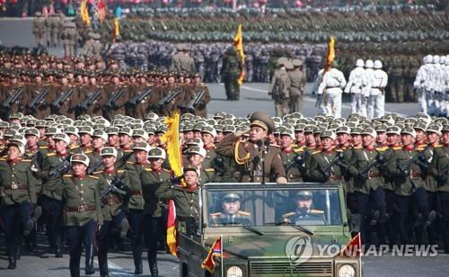 朝鲜建政70周年阅兵式上午结束