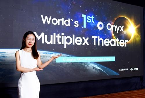 图为三星电子和万达集团在上海ARCH万达影院打造的三星Onyx LED多厅影院。(韩联社/三星电子供图)
