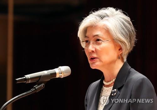 韩外长将出席世界经济论坛东盟会议
