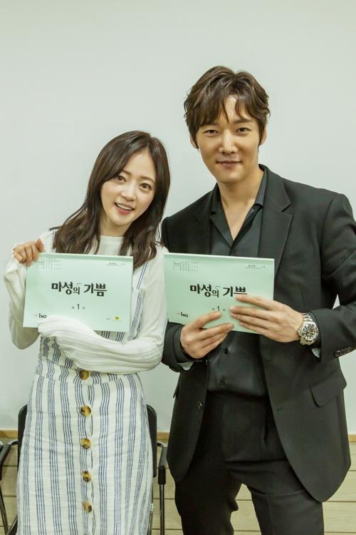 韩剧《马成的喜悦》成功销往20余国