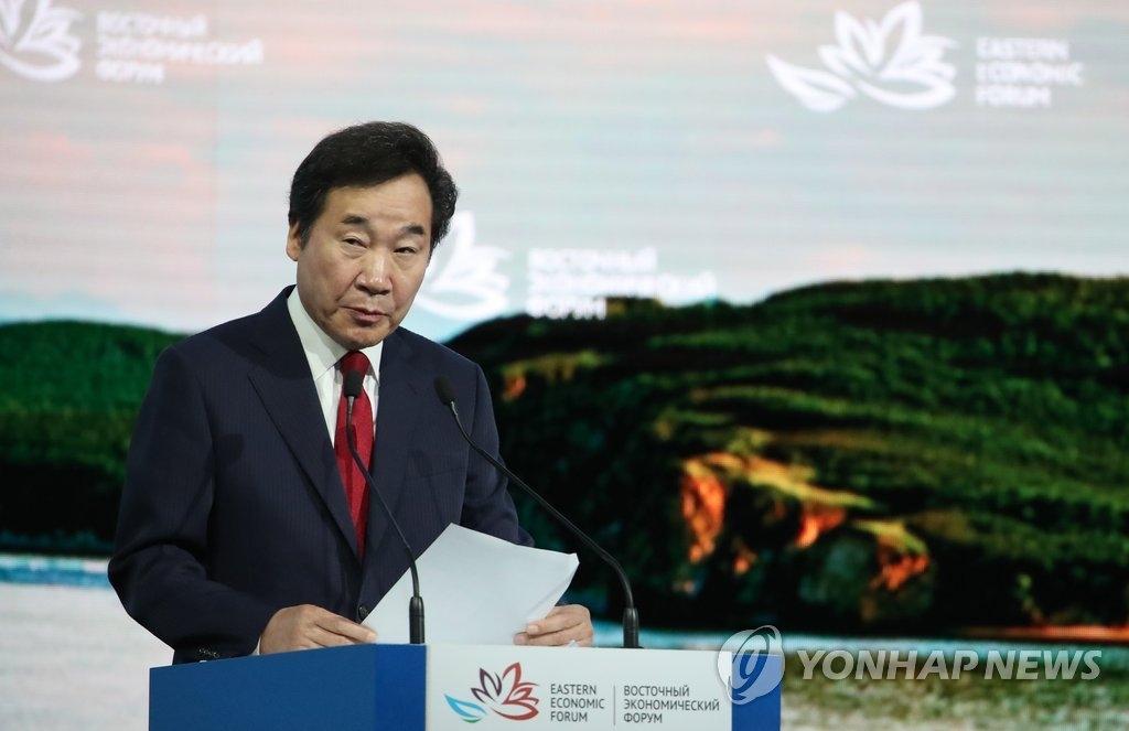 韩总理出席东方经济论坛 吁各方推动半岛和平