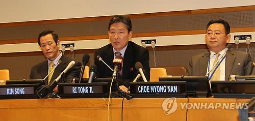 消息:朝鲜驻联合国代表或于下周联大前履新