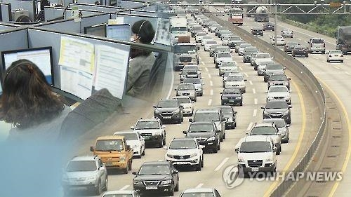 调查:韩上班族今年中秋花费较去年减少16%
