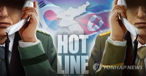 联合国军批准韩人员车辆入朝恢复军事通信 - 1