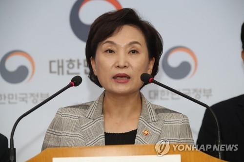 韩-东盟基础设施部长级会议明在首尔举行