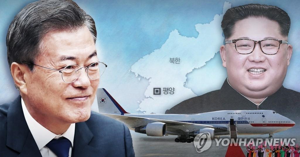 简讯:韩青瓦台公布文金会韩方代表团名单