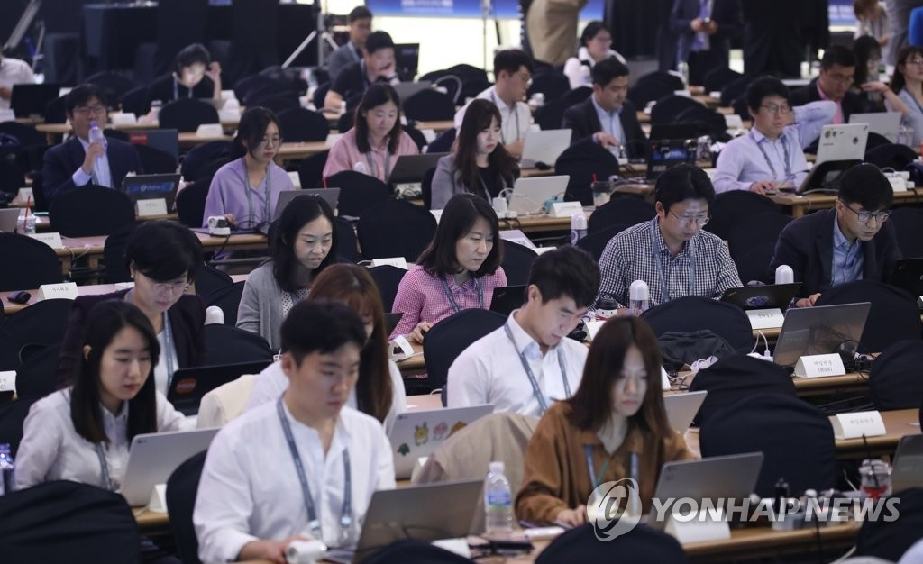文金会主新闻中心开放 2671名记者报名