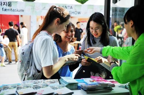 首尔2018秋季外国游客欢迎周下周启幕