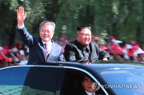 详讯:文在寅金正恩在平壤举行首场会谈