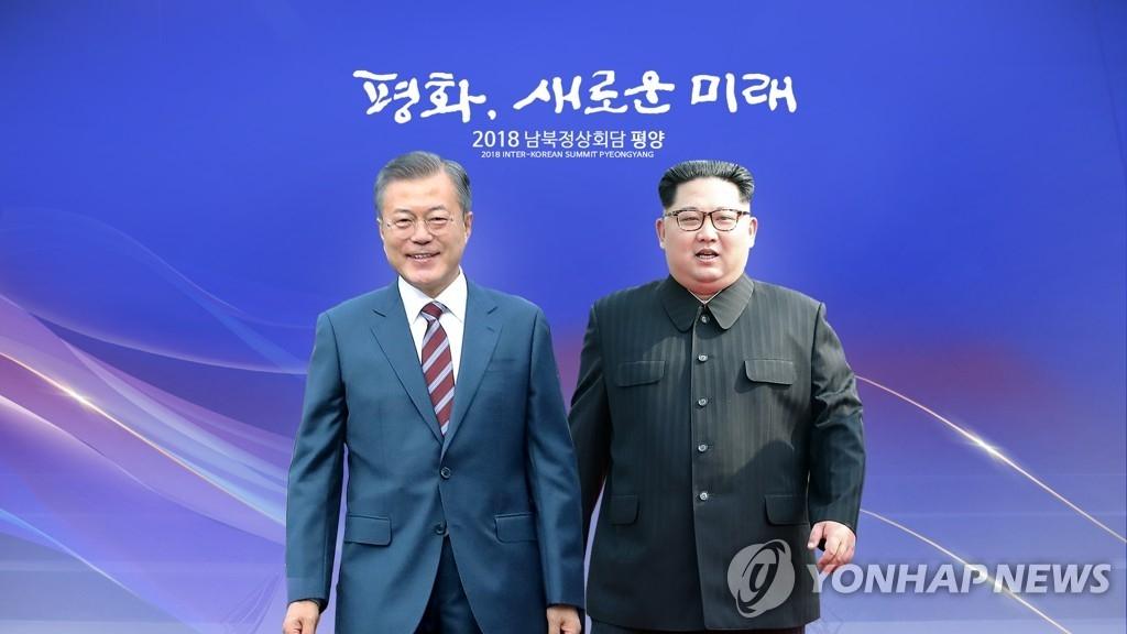 简讯:韩朝领导人今上午10时续开会谈