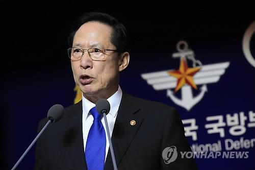 简讯:韩朝防长签署军事协议