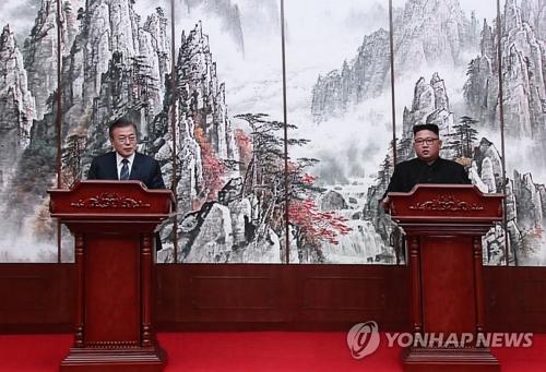 简讯:文在寅表示韩朝决定消除半岛战争风险