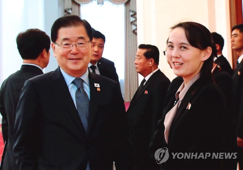 韩国国安首长:朝美无核化谈判有望提速