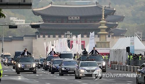韩或为金正恩访问首尔提供最高级别警卫