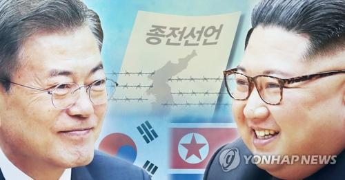 简讯:韩青瓦台称韩朝事实上宣布战争状态结束