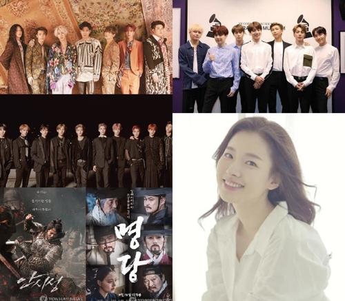 一周韩娱:BTS《DNA》再创新纪录 李诗雅加盟《四子》