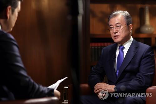 文在寅接受美媒采访:韩朝美就终战宣言达成共识