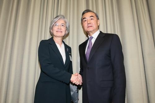 韩中外长在美会晤商讨半岛无核化