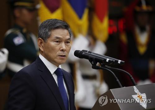 韩美防长通话商讨韩朝军事协议落实事宜