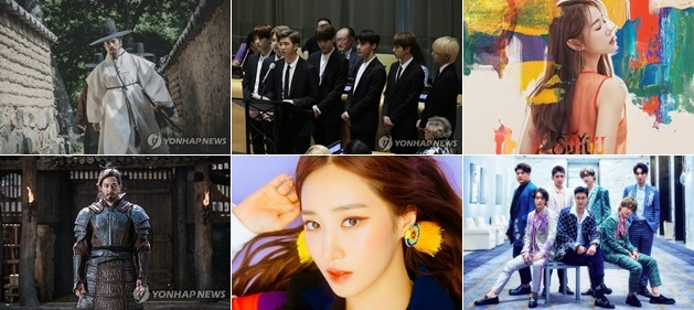 一周韩娱:BTS联大演讲 韩片《安市城》热映 - 1