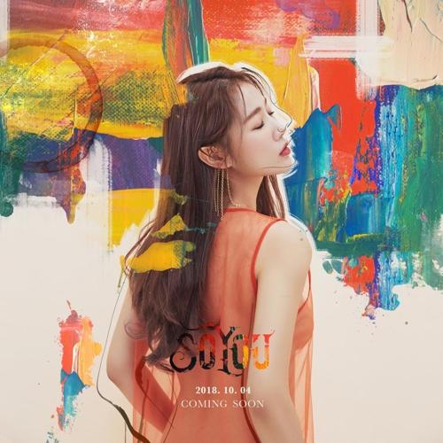 昭宥新专辑预告照