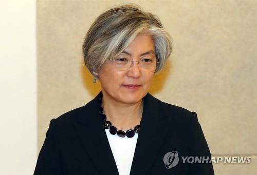 韩伊外长会晤共商经贸合作事宜