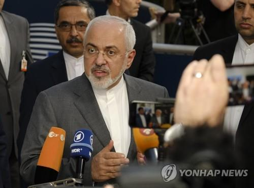 资料图片:伊朗外长扎里夫(韩联社)