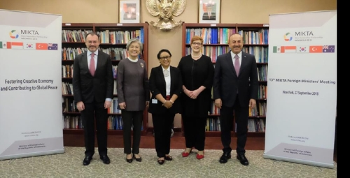 韩外长出席MIKTA外长会吁支持半岛和平进程