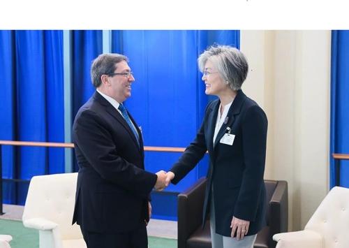 韩古两国外长再会共商合作大计