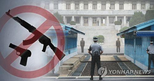 韩朝明起在非军事区扫雷
