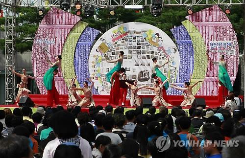 直指节明在韩开幕 纪念最古金属活字本