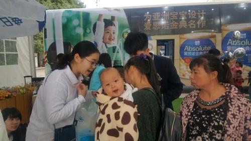 爱思诺金典名作在中国促销活动现场照(韩联社/每日乳业提供)