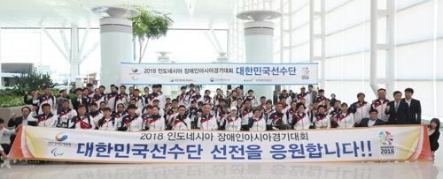 韩亚残会代表团启程赴印尼