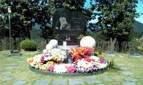 崔真实去世10周年 追思会在韩举行