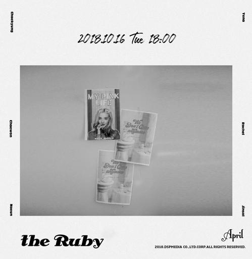 女团April本月携新辑《The Ruby》回归