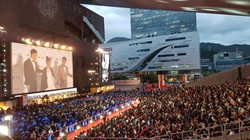 第23届釜山国际电影节开幕