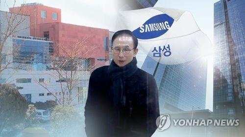 简讯:韩前总统李明博涉贿案一审被判15年