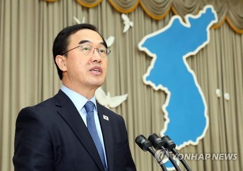 韩统一部长拟下月中旬访美介绍半岛政策