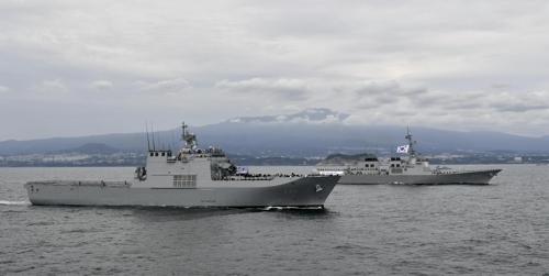 参加韩国国际阅舰式的军舰(韩联社/韩国海军供图)