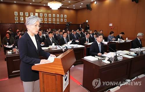 韩外长:与美协商韩专家同赴丰溪里核查事宜