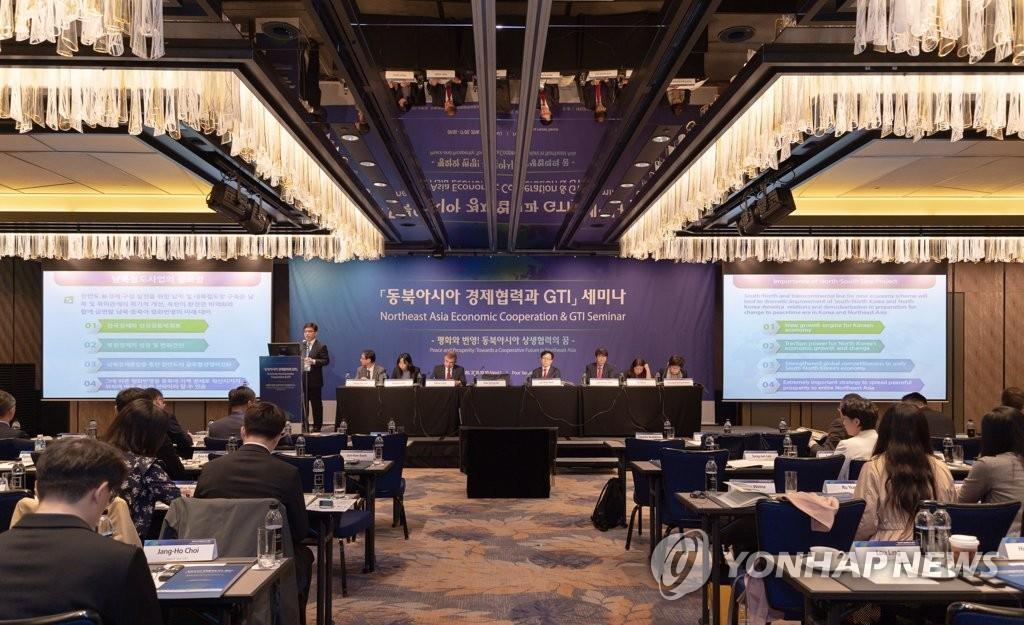 东北亚经济合作与大图们倡议研讨会在首尔举行