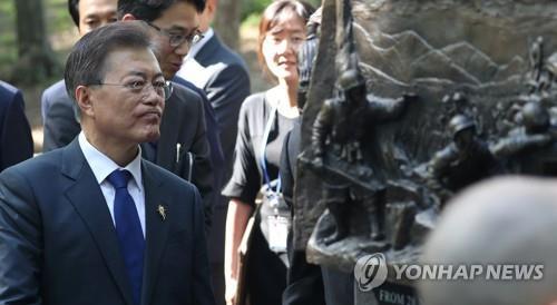 文在寅:韩半岛永久和平即将到来