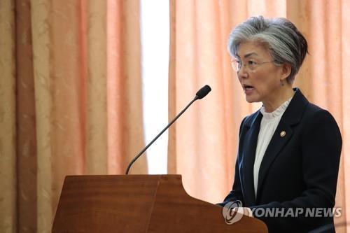 韩外长:年内宣布终战可能性变大