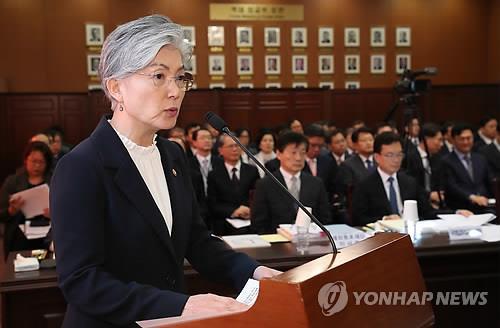 韩外交部澄清:未正式讨论解除对朝制裁