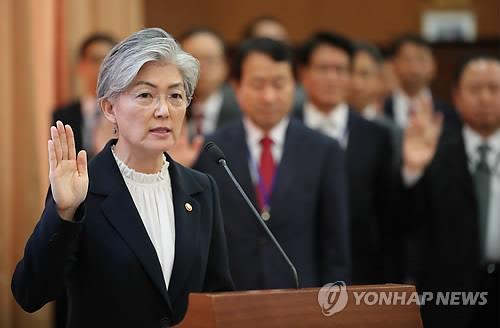 韩外长:准备视条件决定人道援朝
