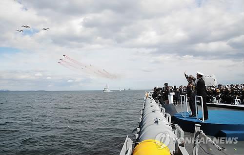 济州国际阅舰式海上大阅兵今举行 39艘舰艇亮相